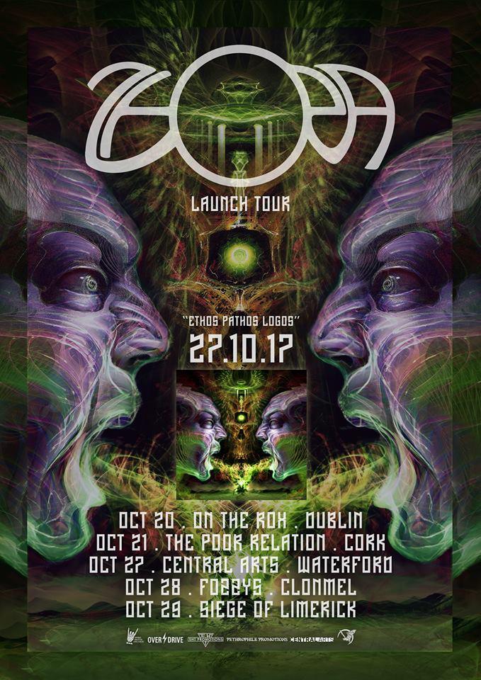 201710-tour_zhOra