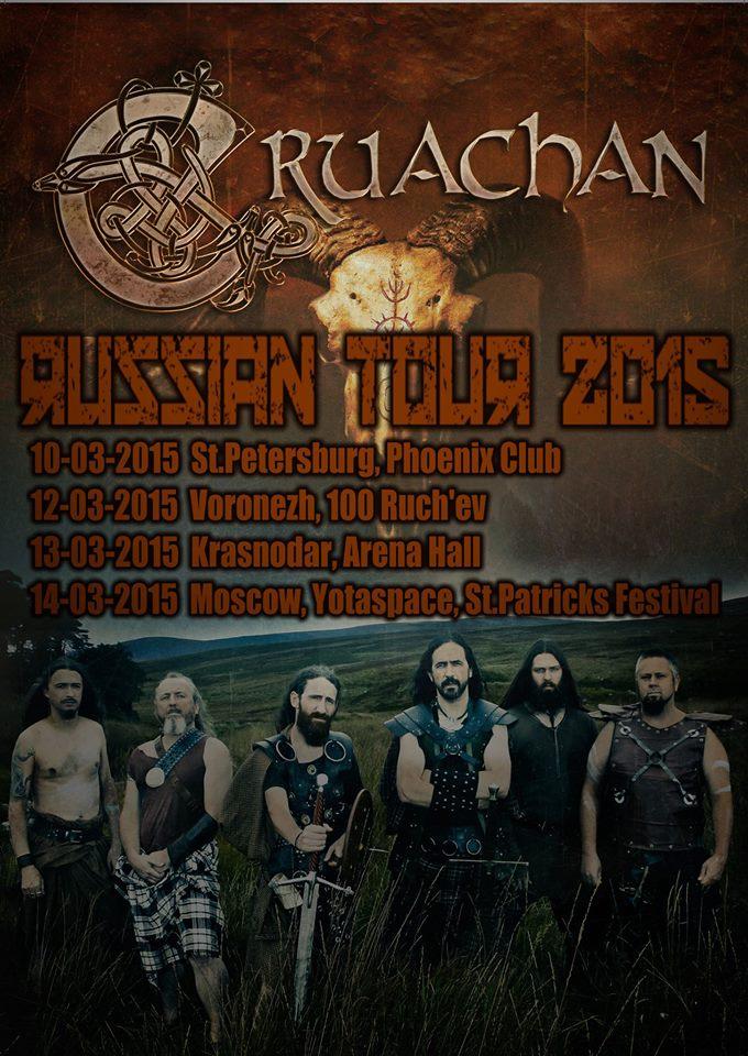 Cruachan_Russian_tour_2015