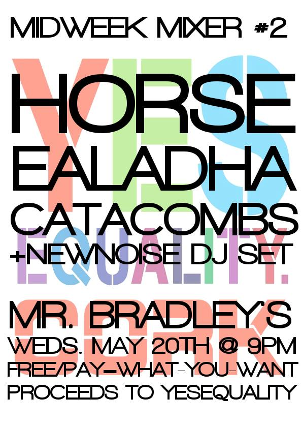 20150520_Horse+more